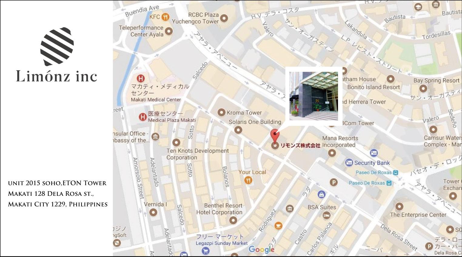 pilipのオフィスへの地図